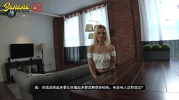 BLONDE ALEX GREY GET FUCKED BY ASIAN GUY AMWF - BANANAFEVER